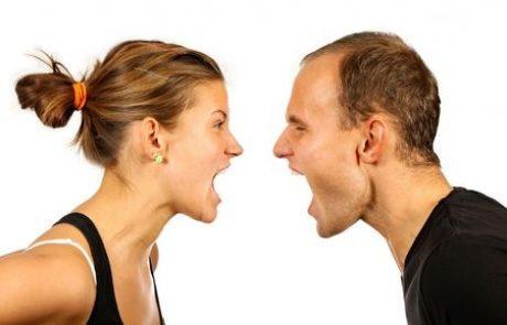 מה קורה בפגישה הראשונה בגישור גירושין